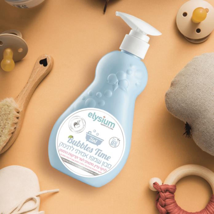 חברת אורגניקזון משיקה: סדרת מוצרי טיפוח אורגנית לתינוקות